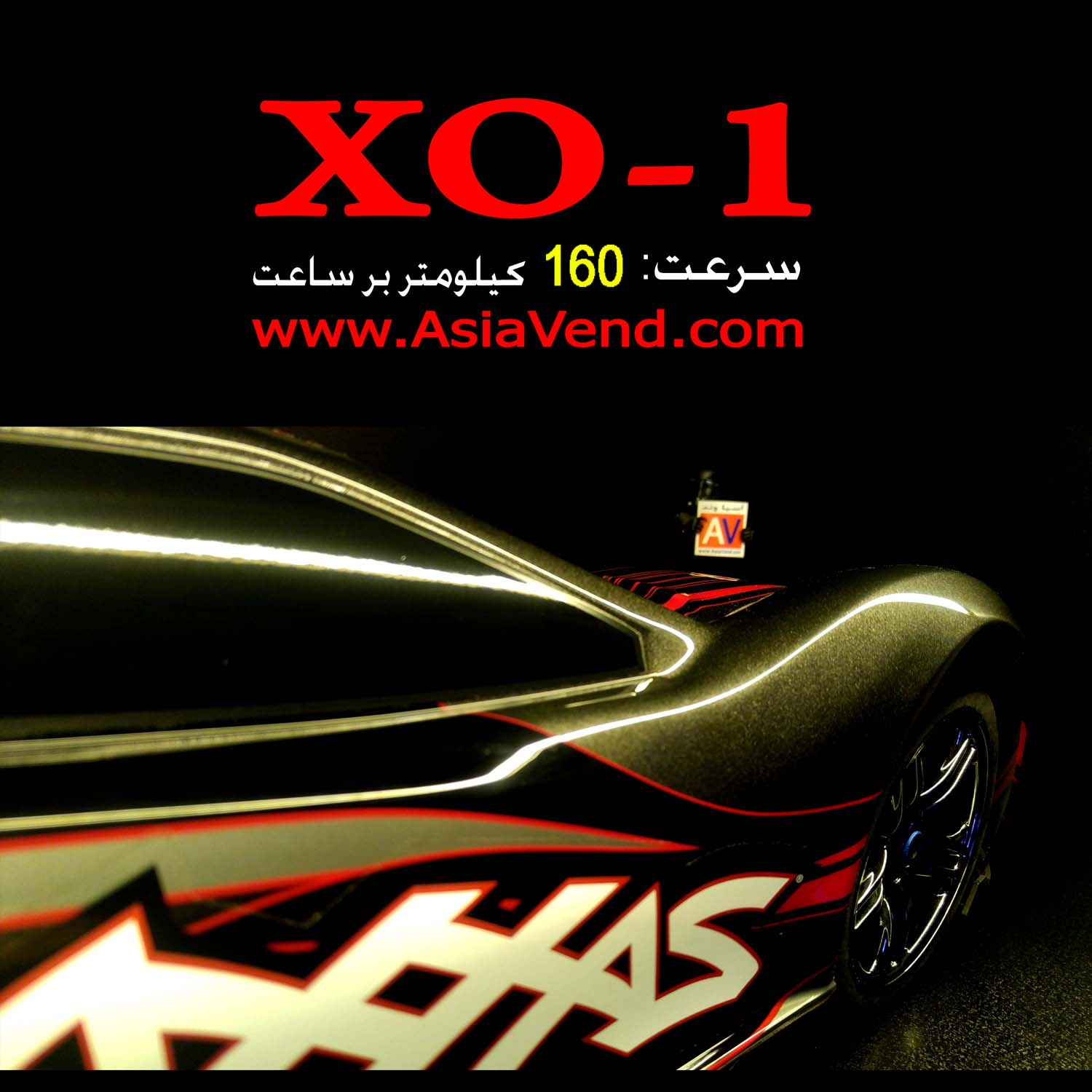 traxxas-store-in-iran-xo1-price