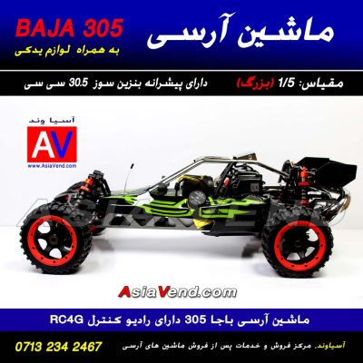 BAJA 305 RC CAR