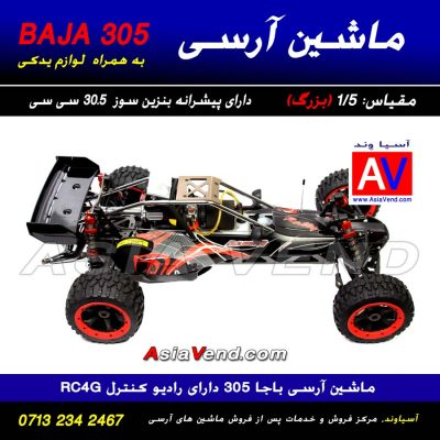 Buggy Rc Car