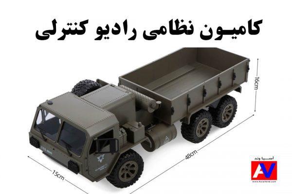 ابعاد کامیون کنترلی Military rc Truck 600x400 ابعاد کامیون کنترلی Military rc Truck