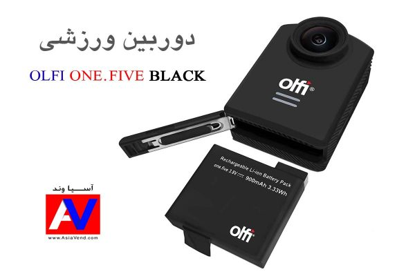 باتری دوربین Olfi One.Five  600x400 دوربین ورزشی  OLFI ONE FIVE BLACK