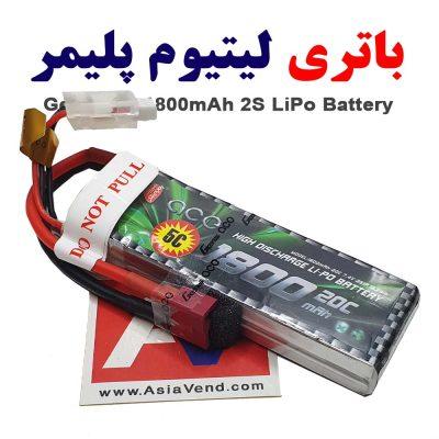خرید باتری لیتیوم پلیمر 2 سل 1800 میلی آمپر جنس ایس اصلی