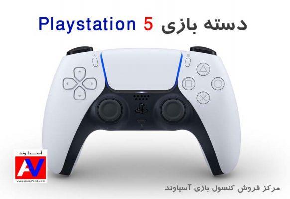 خرید دسته بازی دوال سنس PS5 582x400 دسته بازی Sony Playstation 5  DualSense