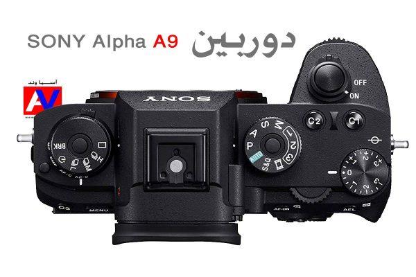 خرید دوربین سونی آلفا A9 600x400 خرید دوربین سونی آلفا A9
