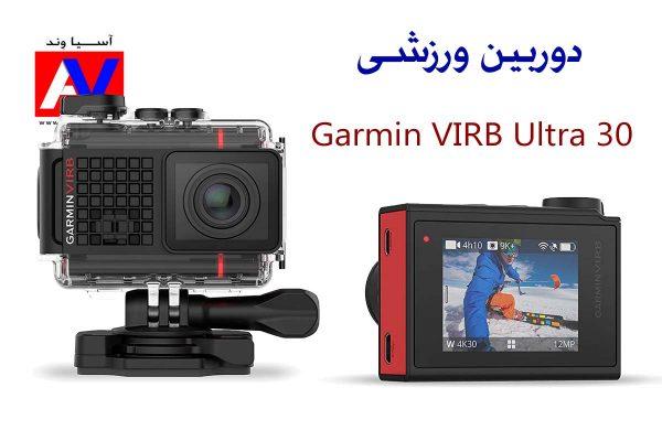 خرید دوربین ورزشی Garmin VIRB Ultra 30 Action Camera  600x400 خرید دوربین ورزشی Garmin VIRB Ultra 30 Action Camera