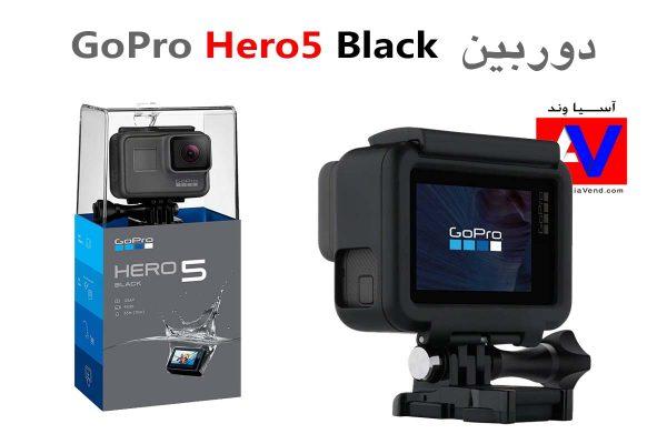 خرید دوربین GoPro Hero5 Black  600x400 دوربین ورزشی گوپرو Hero5 Black