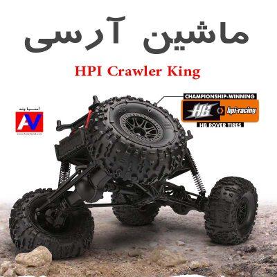 خرید ماشین کنترلی حرفه ای Crawler King 400x400 خرید ماشین کنترلی حرفه ای Crawler King
