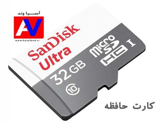 خرید مموری کارت حافظه گوشی موبایل میکرو اس دی 533x400 مموری کارت گوشی موبایل SanDisk Ultra 32GB MicroSDHC