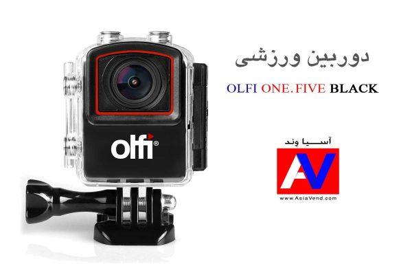دوربین اکشن کمرا برند الفی مدل یک.پنج  600x400 دوربین اکشن کمرا برند الفی مدل یک.پنج