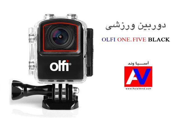 دوربین اکشن کمرا برند الفی مدل یک.پنج  600x400 دوربین ورزشی  OLFI ONE FIVE BLACK