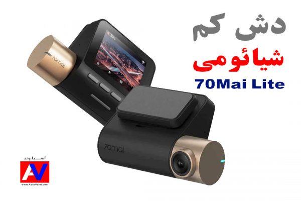 دوربین داشبوردی خودرو برند شیائومی مدل لایت کیفیت فول اچ دی 600x400 دش کم شیائومی 70Mai Lite