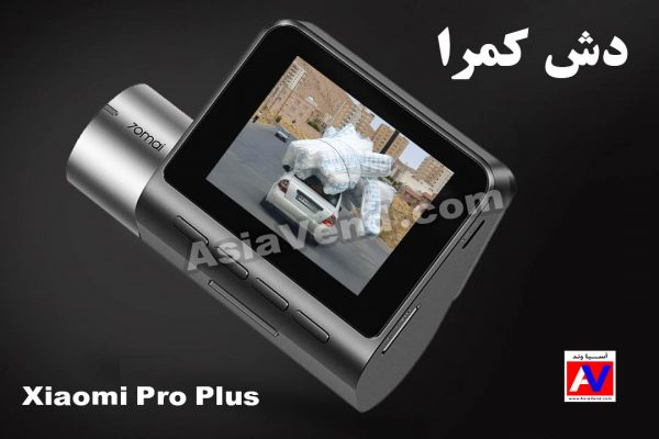 دوربین داشبورد خودرو برند شیائومی مدل 70Mai Pro Plus A500 600x400 دوربین داشبوردی Xiaomi Pro Plus