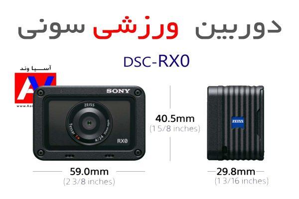دوربین دیجیتال Sony DSC RX0 Action Camera 600x400 دوربین ورزشی Sony RX0 | لیست قیمت   مشخصات فنی