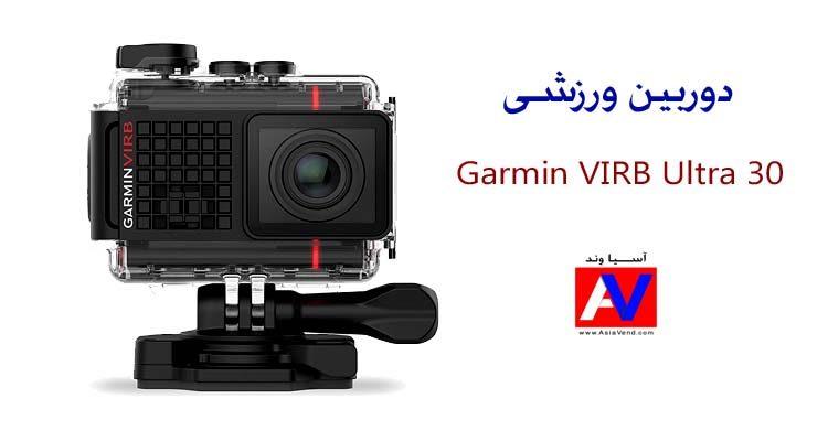 دوربین ورزشی Garmin VIRB Ultra 30