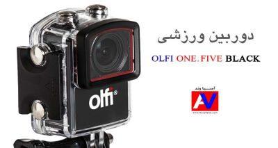 دوربین ورزشی OLFI ONE FIVE BLACK