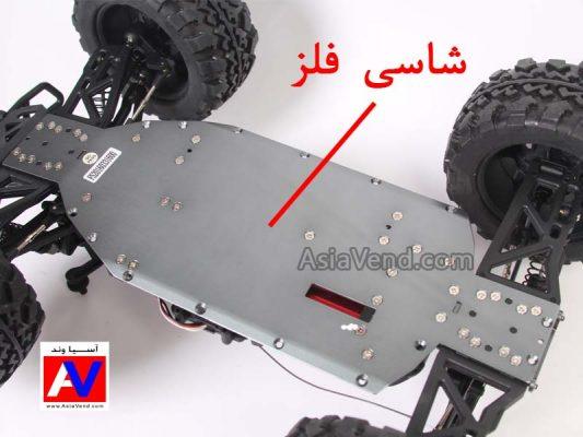 شاسی فلز ماشین کنترلی آرسی آفرود اف اس 533x400 ماشین کنترلی آفرود حرفه ای FS Racing | نمایندگی خرید RC CAR