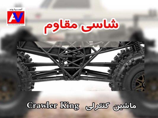 شاسی ماشین آرسی آفرود کرالر کینگ  533x400 ماشین آرسی HPI Crawler King