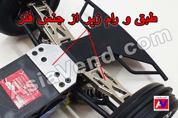 طبق فلزی ماشین آرسی Wltoys 600x400 ماشین کنترلی Wltoys L959