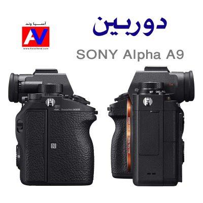 قیمت خرید دوربین عکاسی حرفه ای سونی آلفا مدل ای نه در فروشگاه آسیاوند شیراز