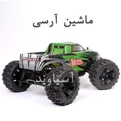 ماشین آرسی آفرود آسیاوند FS RACING 4WD