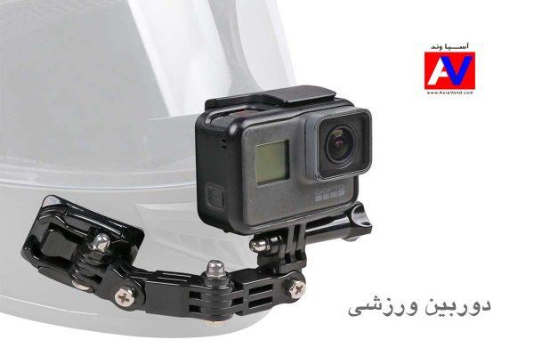مانت دوربین بر روی کلاه ایمنی موتورسیکلت 600x400 دوربین ورزشی و اکشن کمرا