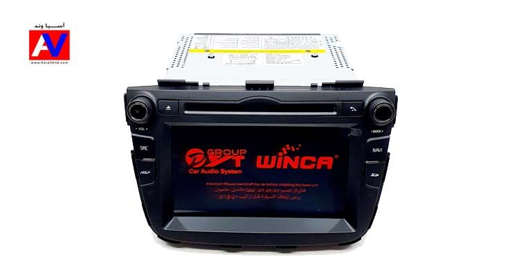 خرید مانیتور ماشین Kia Sorento XM DVD Stereo Touch Screen
