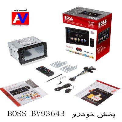 محتویات جعبه سیستم پخش تصویری مدل BOSS 400x400 پخش خودرو BOSS BV9364B