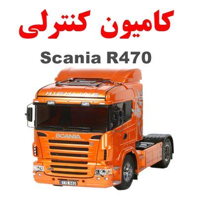 مشاهده قیمت، خرید و سفارش کامیون کنترلی اسکانیا اسباب بازی رنگ نارنجی