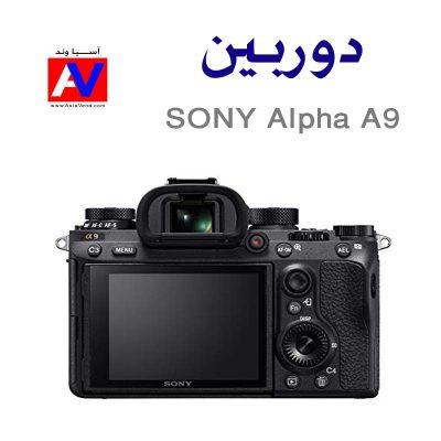 مشخصات فنی قیمت و خرید دوربین Sony Alpha A9