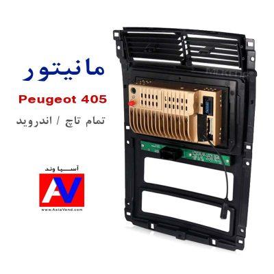 مشخصات فنی قیمت و خرید مانیتور اندروید ماشین پژو 405
