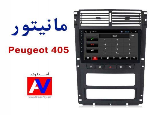 مشخصات فنی مانیتور خودرو پژو 405 533x400 خرید مانیتور اندروید پژو 405 | مشخصات فنی و اطلاعات مانیتور ماشین