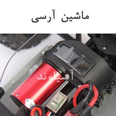 موتور الکتریکی براشلس ماشین آرسی آفرود FS Racing