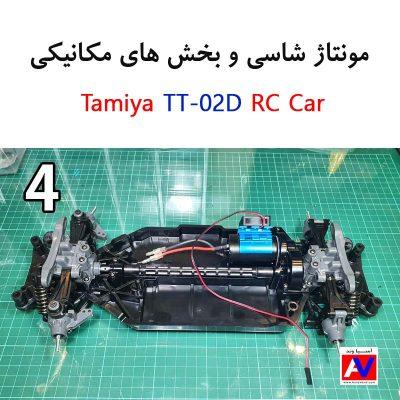 نصب قطعات مکانیکی اصلی ماشین آرسی مانند دیفرانسیل و کمک فنر 400x400 ماشین کنترلی دریفت مدل Tamiya Nissan GTR