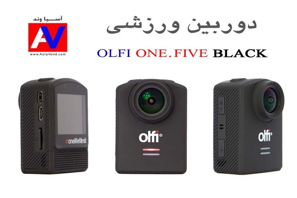 نمایشگر پشت Olfi one.five 4K UHD Video Action Sports Camcorder  600x400 دوربین ورزشی  OLFI ONE FIVE BLACK