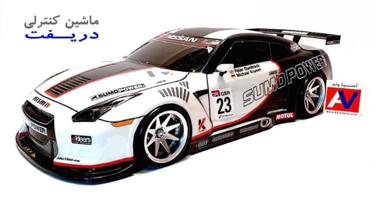 تصویر ماشین بازی شارژی سفید در نمایندگی اسباب بازی ماشین کنترلی Tamiya Nissan GTR Drift RC Car