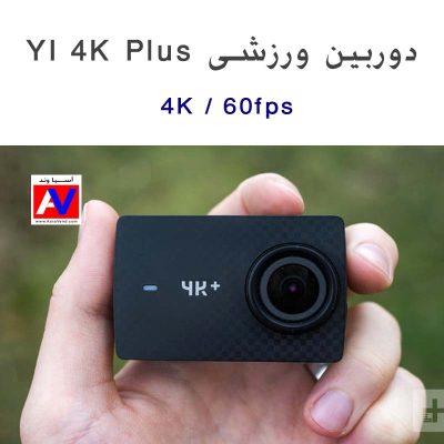 نمایندگی دوربین دیجیتال ورزشی در شیراز