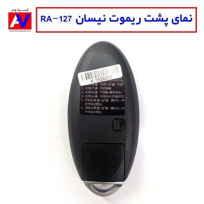 نمای پشت ریموت نیسان RA-127