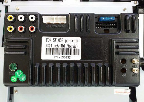 ورودی ها و خروجی های مانیتور اندروید prado 563x400 ورودی ها و خروجی های مانیتور اندروید prado