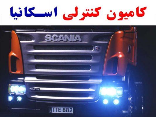 چراغ های جلو کامیون R470 533x400 کامیون کنترلی Scania R470 Highline RC Truck