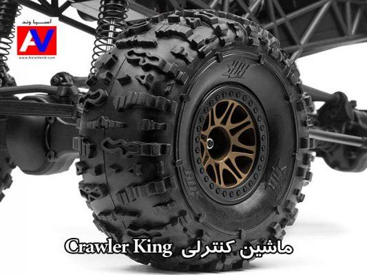 چرخ ماشین کنترلی صخره نورد اچ پی آی کراولر کینگ  533x400 ماشین آرسی HPI Crawler King