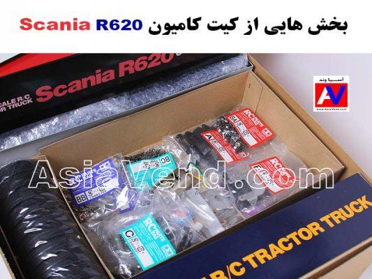 کامیون مدل اسکانیا R620 برند تامیا سری کنترلی 533x400 کیت ماشین آرسی چیست؟