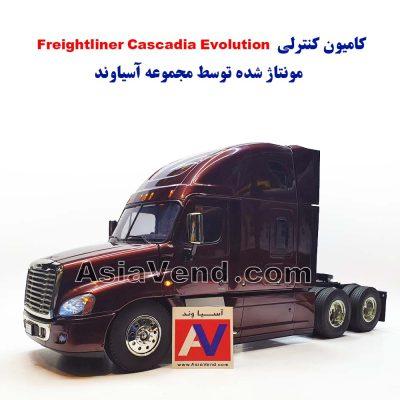 کامیون کنترلی Freightliner Cascadia Evolution 400x400 کامیون های کنترلی