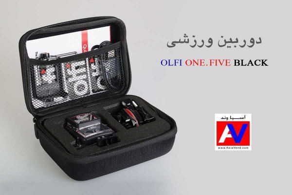 کیف حمل Olfi One Fiive Action Camera  600x400 دوربین ورزشی  OLFI ONE FIVE BLACK