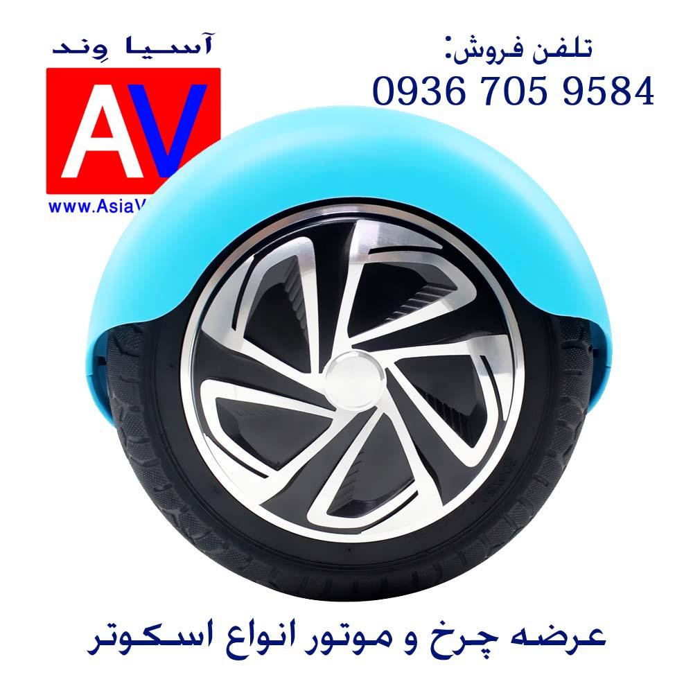 فروش چرخ اسمارت اسکوتر فروش و عرضه چرخ اسکوترهای هوشمند / اسمارت اسکوترها | باتری اسکوتر