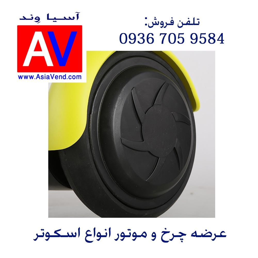 فروش چرخ اسکوتر در تهران فروش و عرضه چرخ اسکوترهای هوشمند / اسمارت اسکوترها | باتری اسکوتر