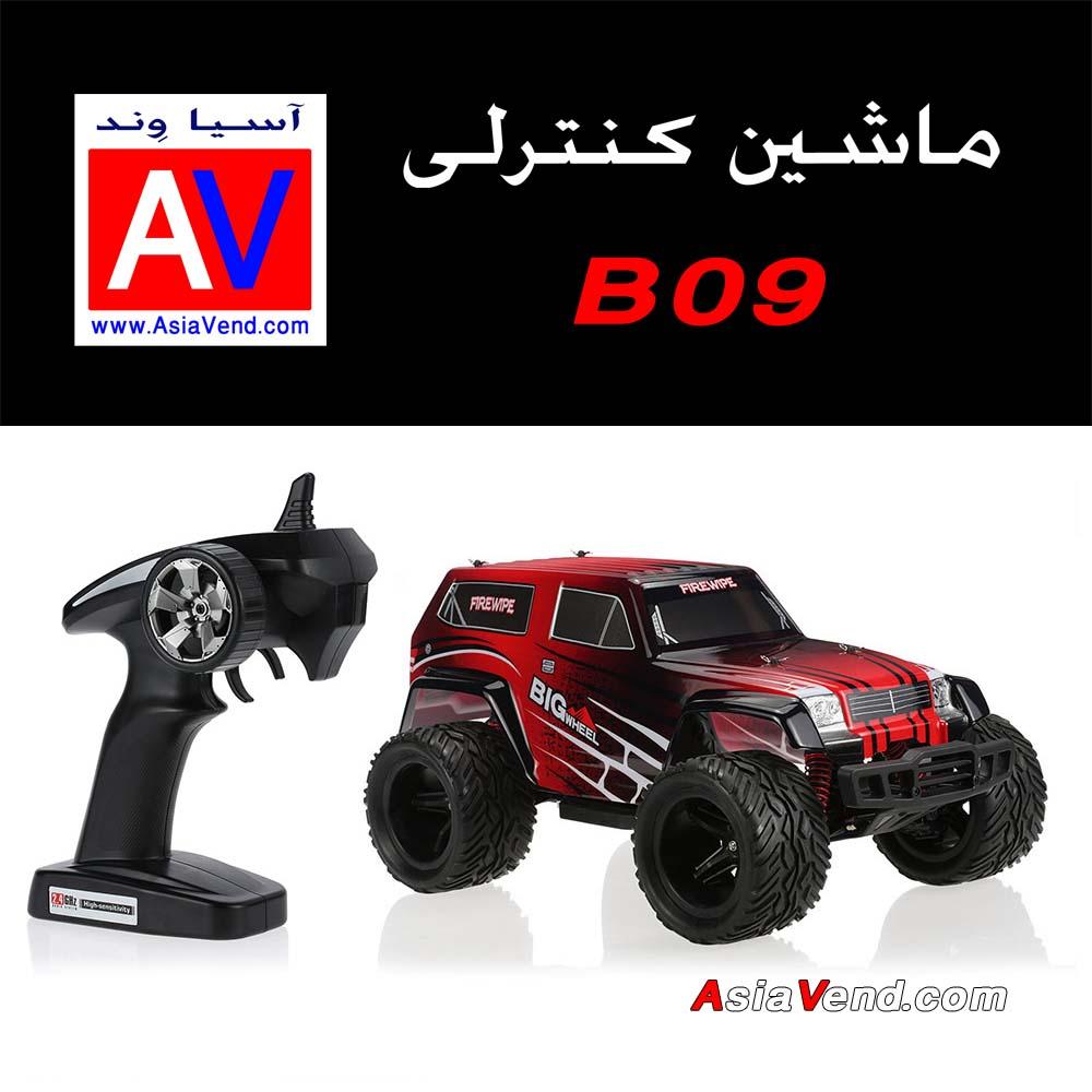 ماشین کنترلی الکتریکی ماشین کنترلی الکتریکی B09 / ماشین آرسی آفرود حرفه ای