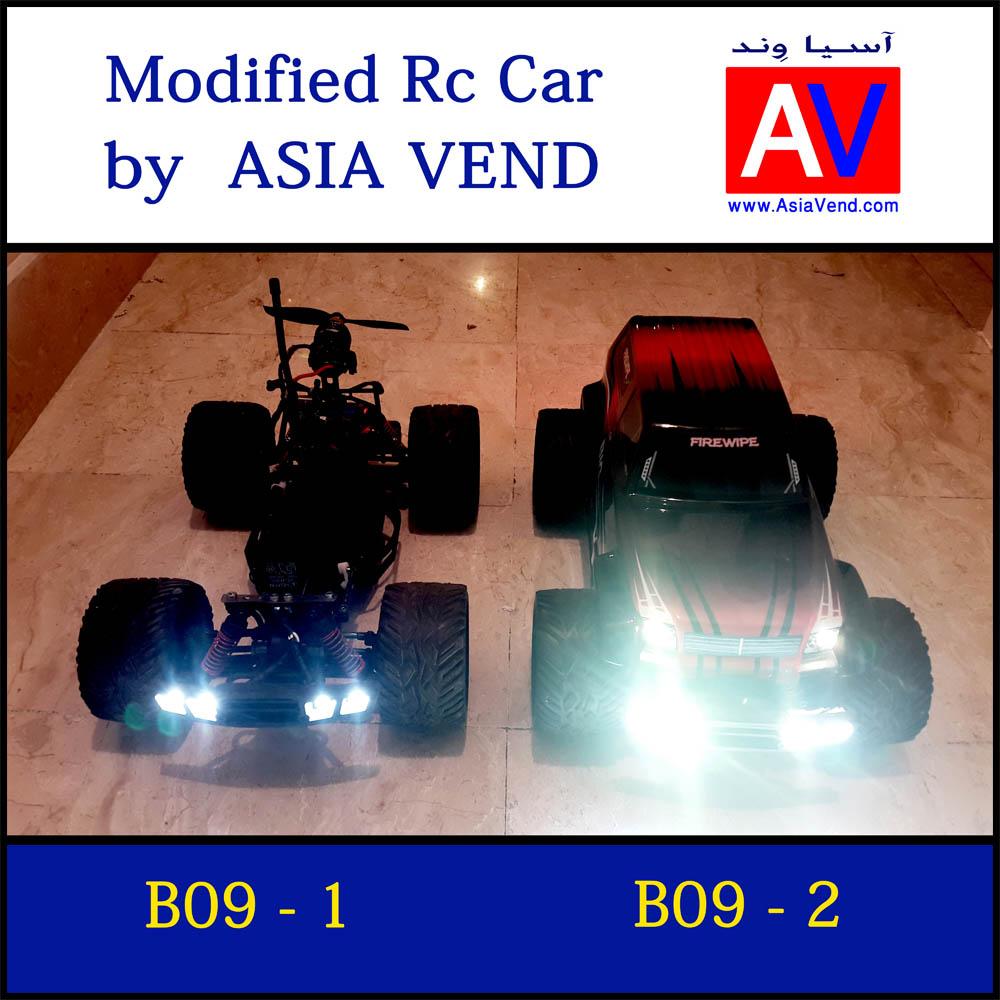 Modified Rc Car ماشین کنترلی تقویت شده B09