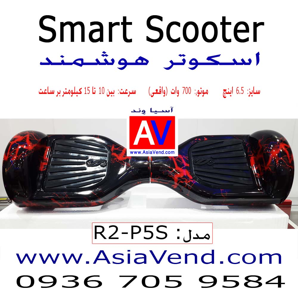 قیمت انواع اسمارت برد اسکوتر تعادلی اسمارت هاور برد / اسکوتر هوشمند برقی P5S