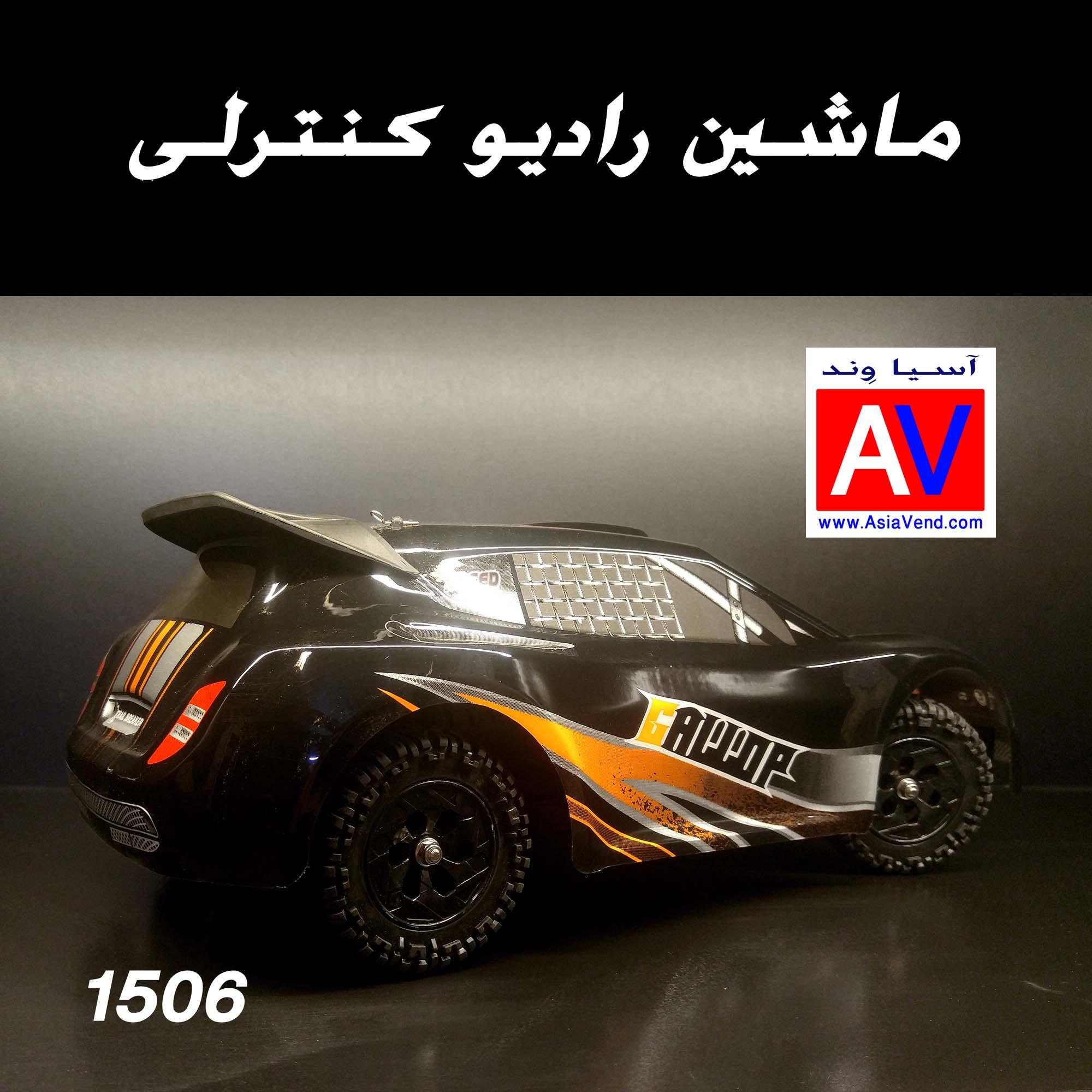 BG1506 onroad rc car ماشین کنترلی حرفه ای آنرود  1506 Subotech RC Car