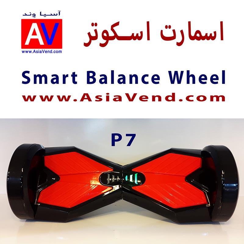 اسکوتر لامبرگینی جدید p7 اسکوتر برقی  و هوشمند P7 Smart Scooter Balance Wheel